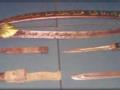 pedang-kerajaan-mataram-bayonet-rampasan